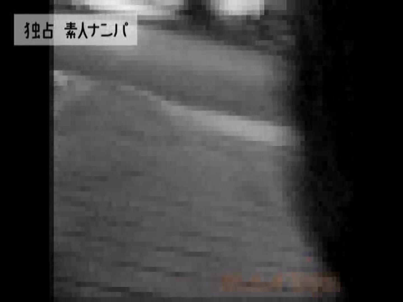 独占入手!!ヤラセ無し本物素人ナンパ19歳 大阪嬢2名 ナンパ  78連発