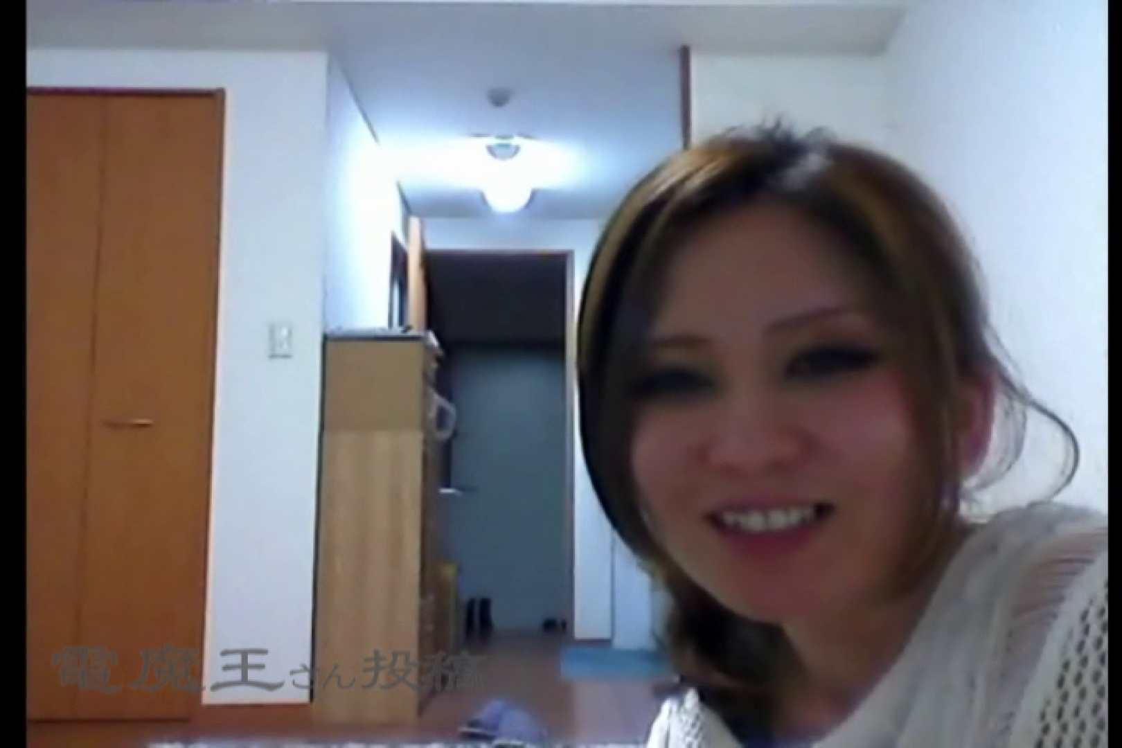 電魔王さんの「隠撮の部屋」カエデ 隠撮  13連発