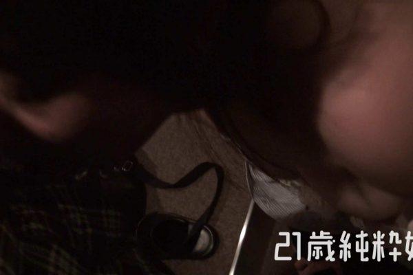上京したばかりのGカップ21歳純粋嬢を都合の良い女にしてみた 投稿  52連発